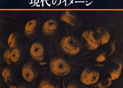 0907sugiura14